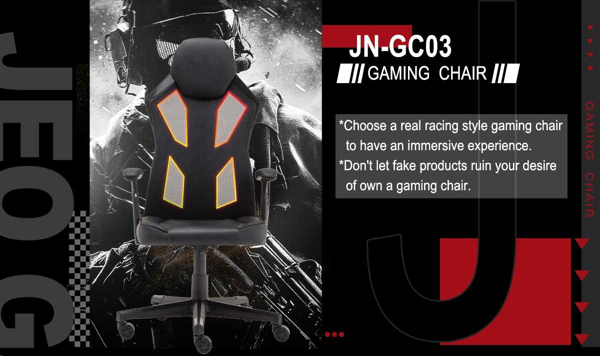 JN-GC03