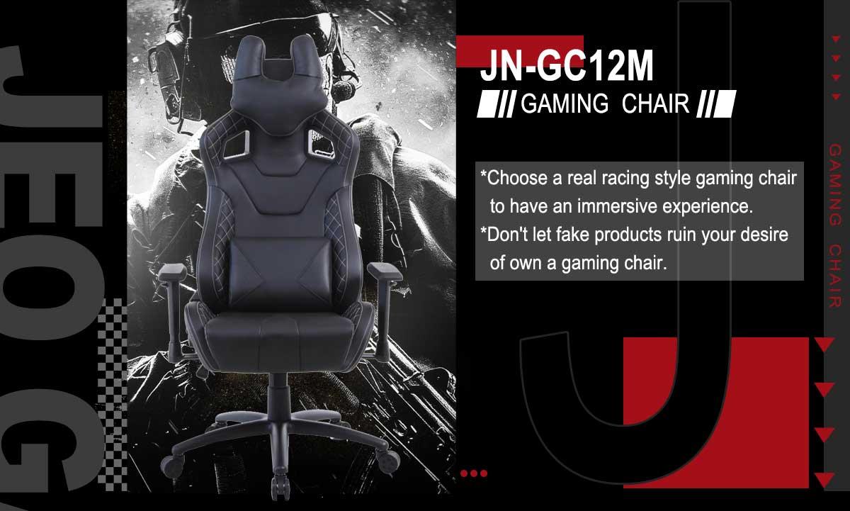 JN-GC12M