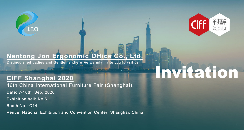 JEO will attend CIFF Shanghai 2020