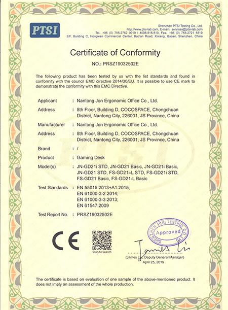 CE-EMC-CERT