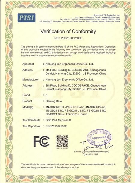 FCC-VOC-CERT